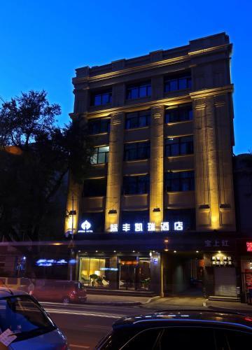 . Harbin Kai Rui Hotel