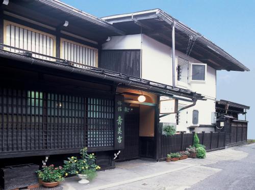 壽美吉旅館 Sumiyoshi Ryokan