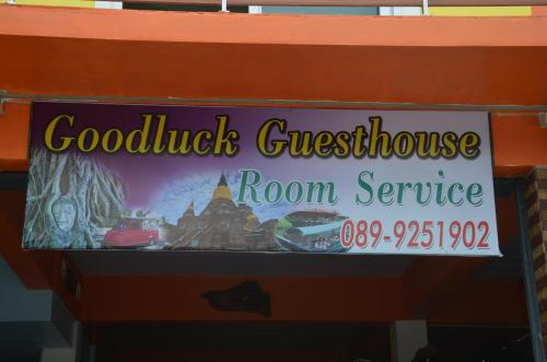 Good Luck Guest House photo 4