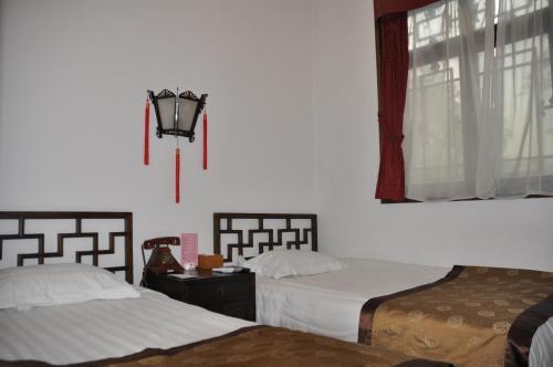 Lu Song Yuan Hotel(Nanluoguxiang) photo 19