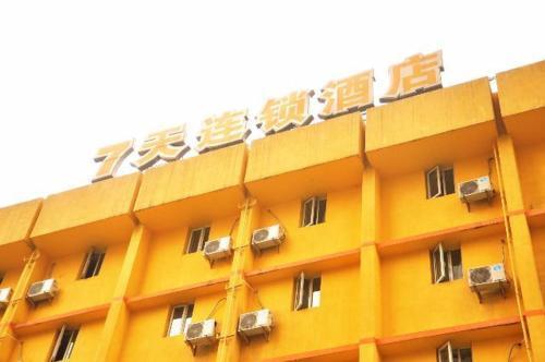 Hotel 7 Days Inn Chengdu Zhengfu Street Wenshufang Metro