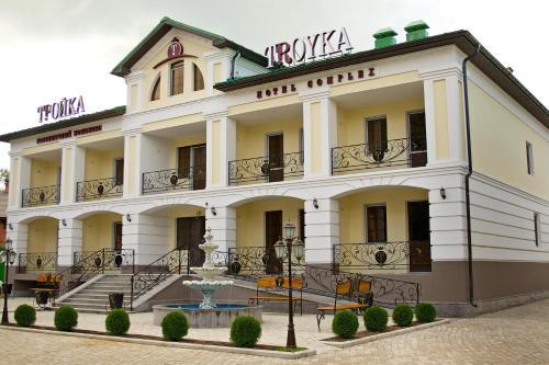 . Troyka Hotel