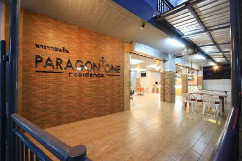 Paragon One Residence photo 16