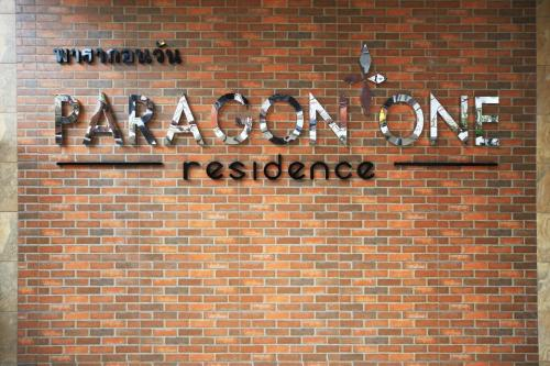 Paragon One Residence photo 18