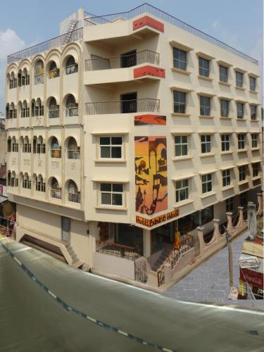 . Hotel Banaras Haveli