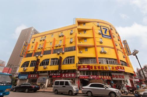 Hotel 7 Days Premium Wangjing Subway Station Nanhu Dongy