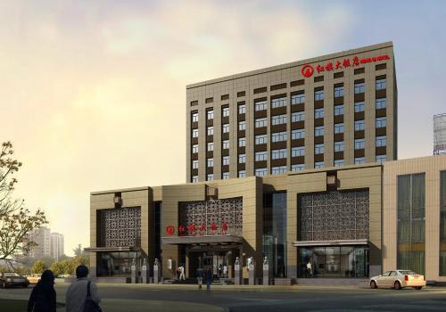 . Datong Hongqi Grand Hotel