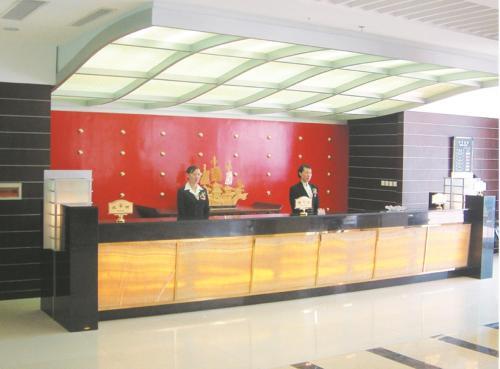 Datong Hongqi Grand Hotel, Datong