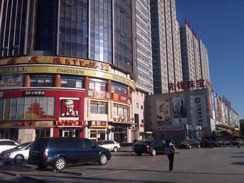 Beijing Gongmei Blue Peacock Business Hotel photo 2
