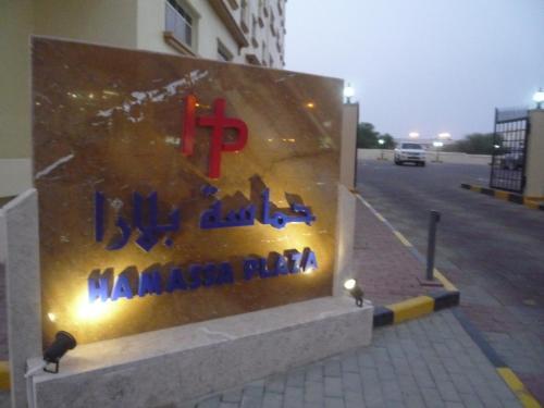 . Hamasa Plaza Hotel