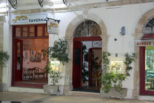 Kiniras Traditional Hotel & Restaurant - Photo 2 of 32