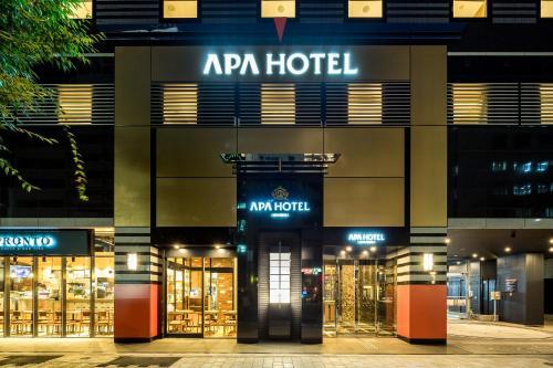 東日本橋站前APA酒店