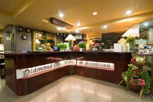 Diamond City Hotel photo 20