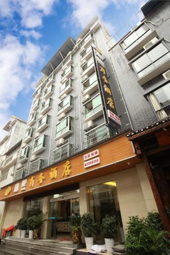 He Xi Business Hotel
