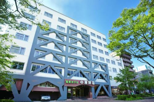 Onsen Hotel Nakahara Bessou Nonsmoking, Earthquake retrofit - Kagoshima
