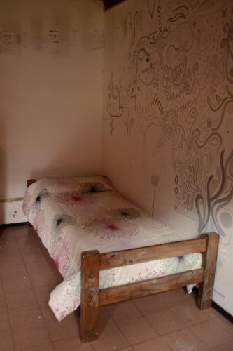 Фото отеля Freedom Hostel