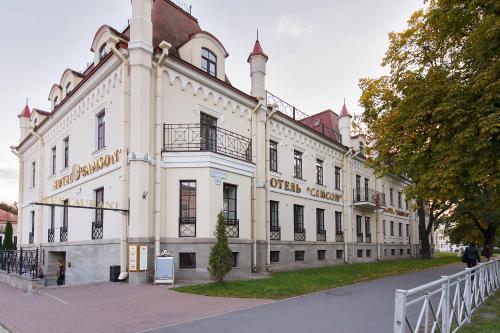 Apartment Samson - Petergof