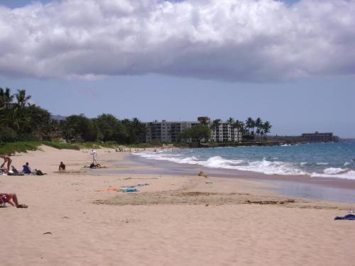 Maui Vista Vacation Condo - Kihei, HI 95753