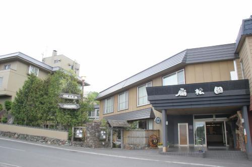 扇松园酒店