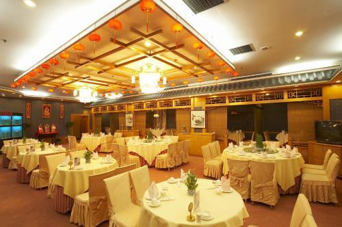 Beijing Dong Chang'an Hotel photo 11