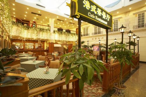 Beijing Dong Chang'an Hotel photo 14