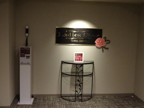 HOTEL UNIZO Tokyo Ginza-itchome photo 17