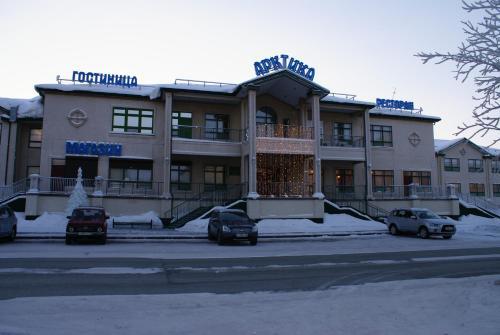 Фото отеля Hotel Arktika