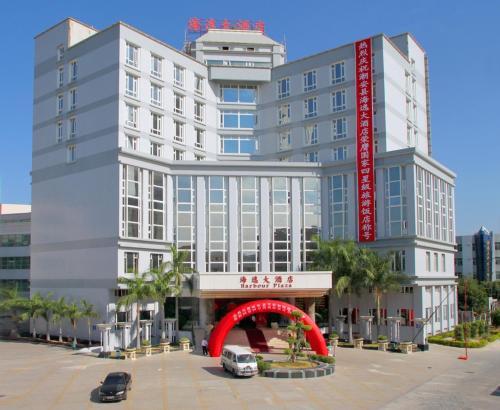 Habour Plaza Hotel