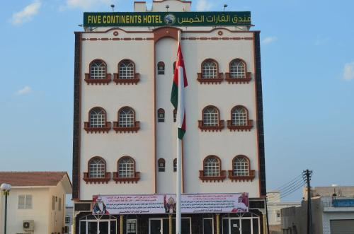 Five Continents Hotel