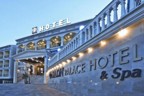 . Phaidon Hotel & Spa