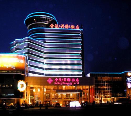 . Jinling Danyang Hotel