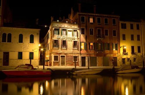 Cannaregio 1018, Fondementa Cannaregio, Venice, Italy.