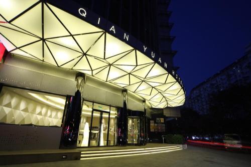 Beijing Qianyuan Hotel impression