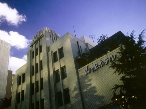 山頂酒店 Hilltop Hotel