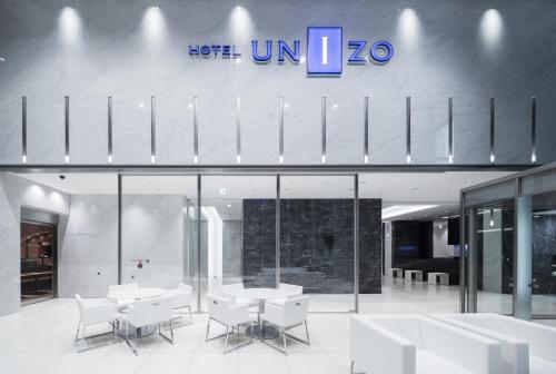 HOTEL UNIZO Tokyo Ginza-itchome photo 35