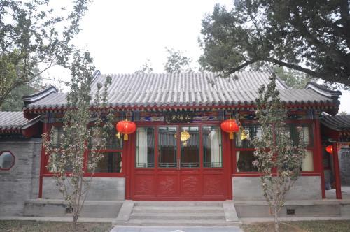 Bamboo Garden Hotel photo 32