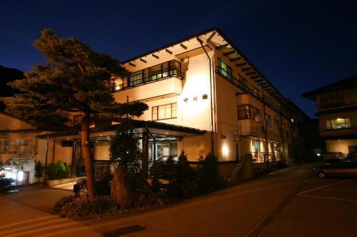高山酒店 Nakamurakan
