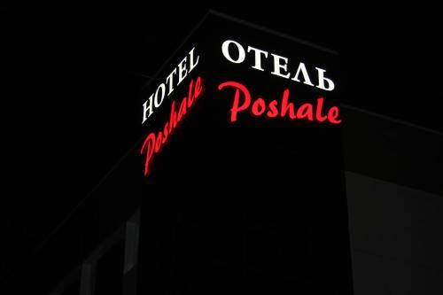 . Hotel POSHALE
