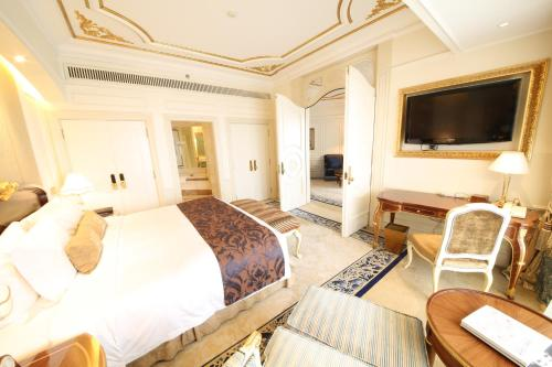 Legendale Hotel Beijing photo 52
