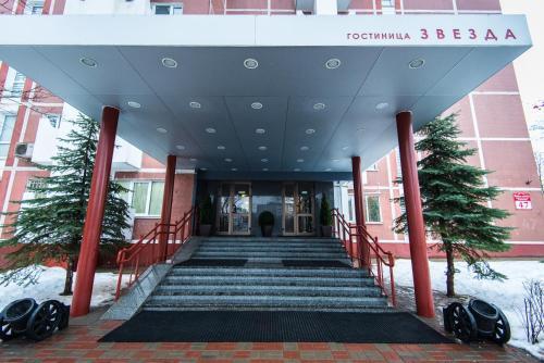 Zvezda Hotel