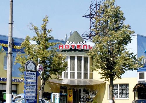 . Motel