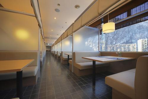 Deluxe Room with Tatami Area and Hot Spring Bath - Private Room Dinner Included - Non-Smoking