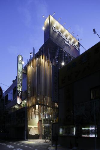 Centurion Hotel Ueno photo 16