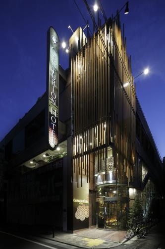 Centurion Hotel Ueno photo 17