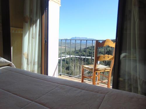 . Hotel Sierra de Araceli Lucena