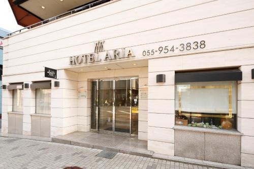 阿麗亞酒店 Hotel Aria
