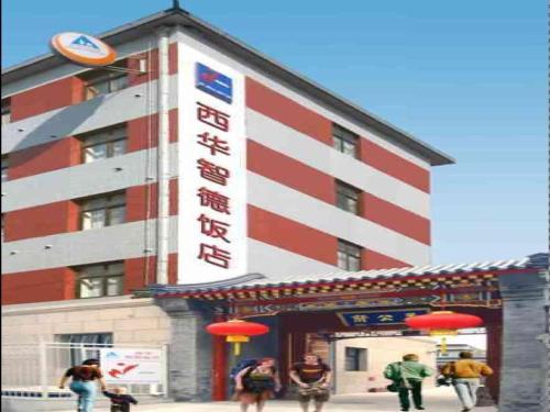 Beijing Wang Fu Jing Jade Hotel impression