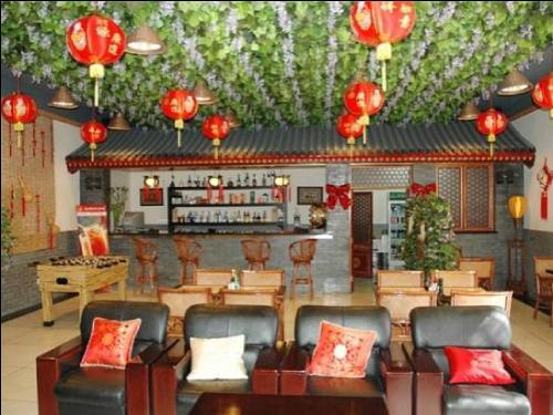 Beijing Wang Fu Jing Jade Hotel photo 33