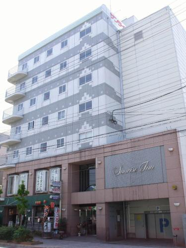 日出酒店 Hotel Sunrise Inn