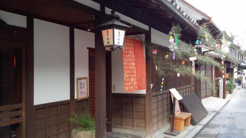 Yoshii Ryokan - Accommodation - Kurashiki